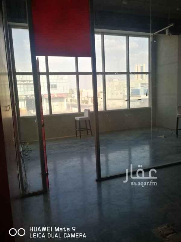 1578983 مكتب للايجار في عماره تجاريه بموقع متميز امام مركز الملك عبدالله المالي
