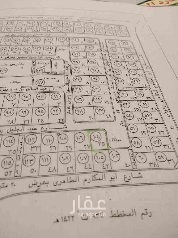 1597545 ارض سكنية في مدينه السلام مخطط جوهرة السلام.  على شارع وموقف.  البيع للمشتري فقط ويمنع الوسطاء منعا للاحراج.