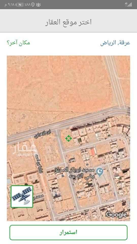 1662570 قطعة تجارية  راس بلك  ٣ شوارع ٢٠ غربي ٢٠ جنوبي ٣٠ شمالي  الاطوال ٦٠ عمق وعرض ٣٨