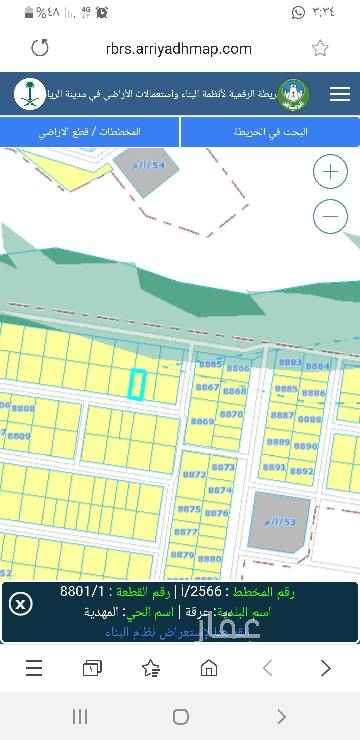1693319 ارض حي المهدية مساحة ٣٧٥ واجهة جنوبية شارع عرض ١٥ متر حد ٣٣٠ الف صافي.