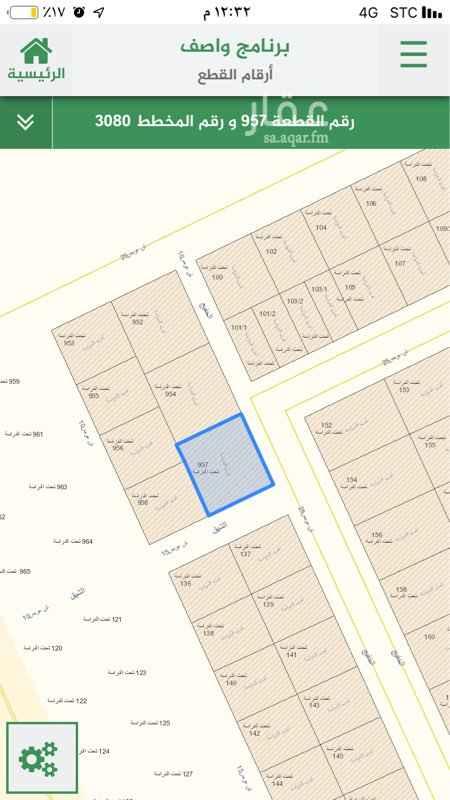 1752981 للبيع ارض زاويه في مخطط ٣٠٨٠ جنوبيه شارع ١٥ شرقيه شارع ٢٥ المساحه ١١٣٧.٥ م٢ الاطوال ٣٢.٥ * ٣٥ ابو عبدالله ٠٥٥٣٥٠٣٥٥٣