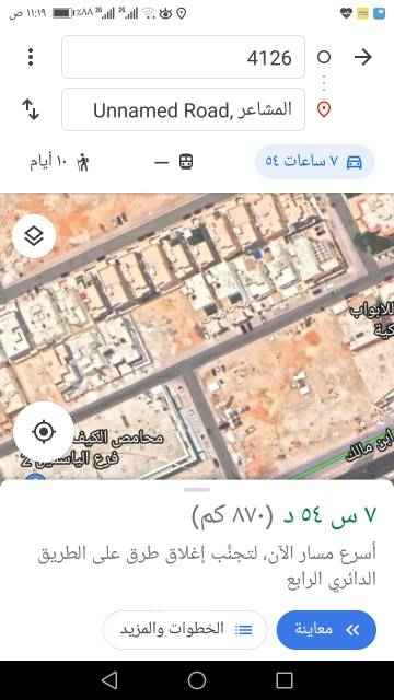 1686290 للبيع قطعه ارض سكنيه في حي الياسمين مربع ٢٥ المساحة ٥٧٩م شارع ١٥ جنوبي الاطوال ١٩*٣٠.٥ السوم ٢٥٥٠   https://maps.app.goo.gl/xZ5cLZLtadumyZVS6٥٧٨