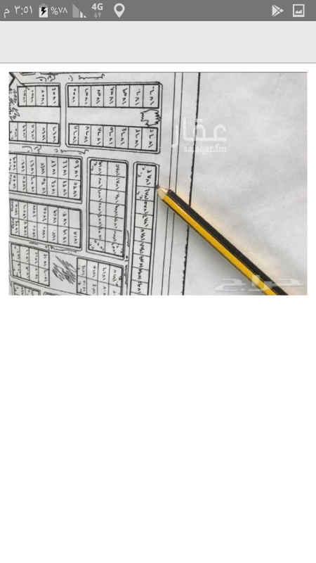 1753085 ارض مميزه على ثلاث شوارع 52  .  20. .  16 كامل الخدمات واصله من كهرباء ومويه .