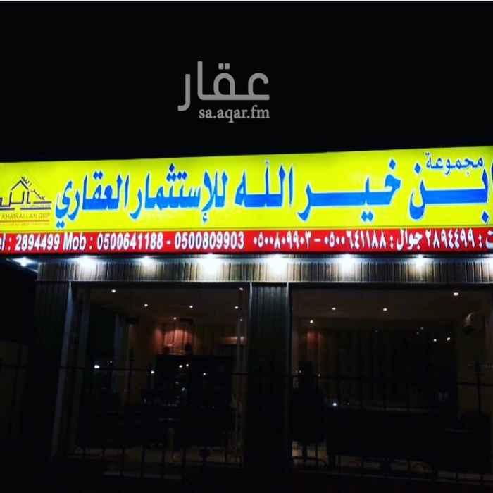 1288668 ارض في مخطط الجامعيين الاساسي حي طيبه الرحيلي سابقا شارعين ٢٥ و ١٦
