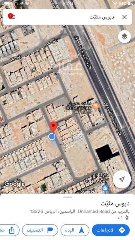 1431530 للبيع قطعة ارض ٩٠٠ متر  في حي الياسمين مربع ٢٥ زاوية شمالية شرقية شوارع ١٥ اطوال ٣٠*٣٠ الحد ٢٥٥٠