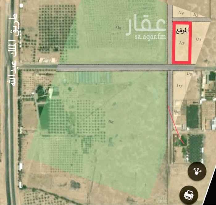 1483791 للبيع  بالكامل او بالنص ارض مميزه كبيره (بصك) سهلة التقسيم على ثلاث شوارع:- (15م و 20م و 25م) المساحة (8788) م2 الاطوال  62م  في 142م.  شاهد الموقع المميز شمال بريده بمخطط البديع  شرق طريق الملك عبدالله  بنص كيلو تقريبا:  https://goo.gl/maps/2x4XcskdJak  للسوم  وللاستفسار والمفاهمة  يرجى التواصل بالخاص  0553847777 عبدالرحمن العييري   (ونرحب بكافة عروضكم وطلباتكم العقاريه)  (كل العقار) للتسويق والاستثمار العقاري القصيم - بريده 0163847777