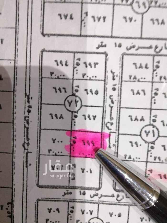 1412314 للبيع أرض  سكنيه بحي حطين النموذجي  مساحة 375م  12.5*30   سوم ٢٥٠٠﷼ للبيع قريب   للاستفسار  0553940015