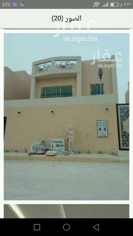 فيلا للبيع فى شارع يدمة ، حي النرجس ، الرياض صورة 1