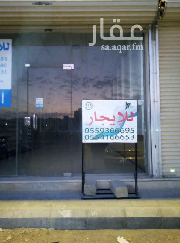 1289490 محل للايجار على طريق الملك عبد العزيز شارع (60) غربي المساحة (72) الايجار (28.000)