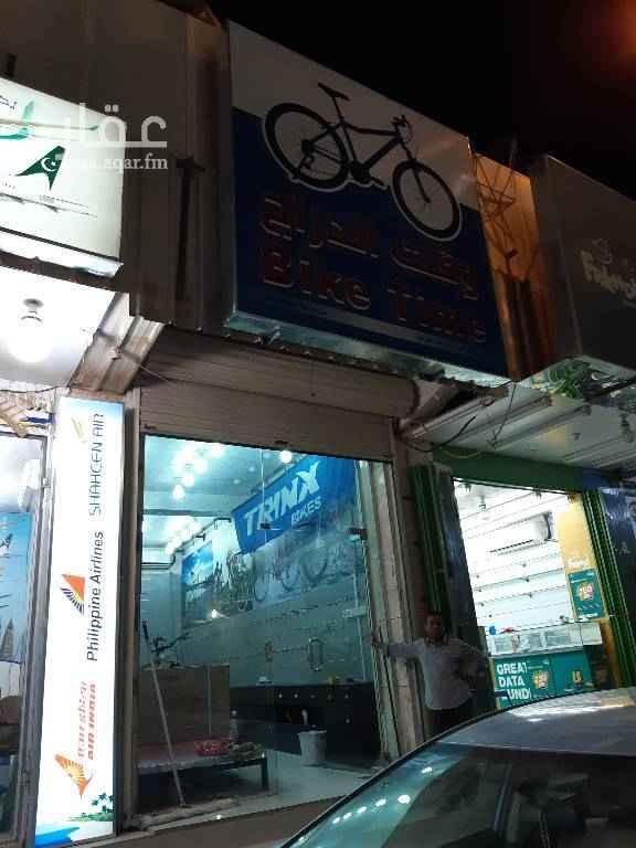 1755690 للتقبيل محل في البطحاء خلف عماير الراجحي  على شارع مكتض بالعمالة والزبائن  بين سوق الفلبينية والخيام  مقابل المواقف موقع حيوي جدا