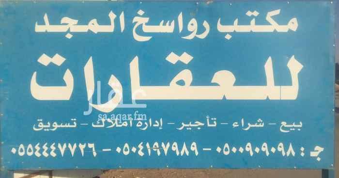 1658111 للبيع ارض تجارية على  طريق الإمام عبدالله بن سعود بن عبدالعزيز، الرياض الاطوال ٨٢ في ٥٠    المساحة  ٤١٠٠ م   الاتجاه شمالي   السعر   ٣٧٠٠  للمتر   الحي  دانة القادسيه