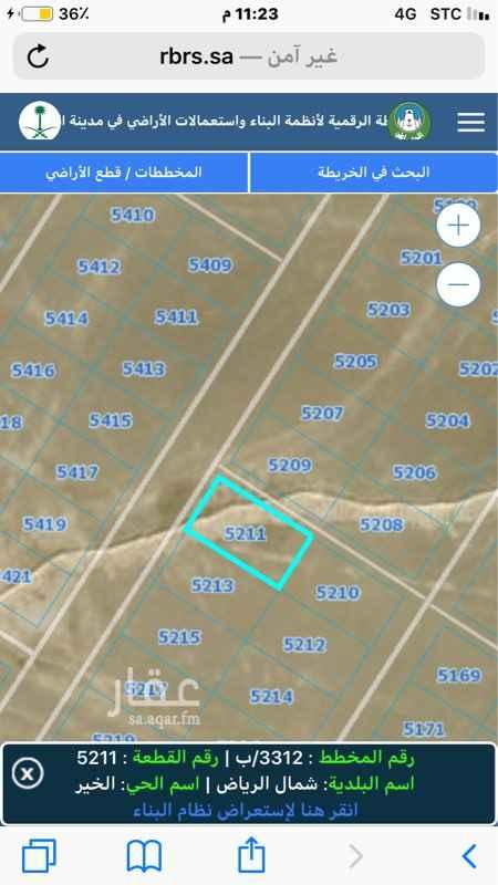 1768670 للبيع ارض تجاريه مخطط 3312/ب رقم 5211 السوم 400 للمتر  للتواصل  0554222633
