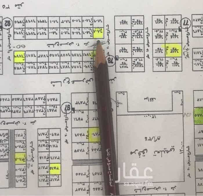 1754299 ارض سكنيه مساحة ٤٠٠ شارعين شمالي ٢٠ غربي ٢٠ رقم القطعه ٦٨٠٨ للتواصل /   0554000282 - 0541412505 - 0554403532