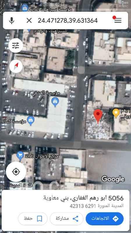 1225733 أرض في الحره الشرقية للأيجار. منطقة عمائر وكثافة سكانية عالية وتبعد عن الحرم أقل من 2 كيلو