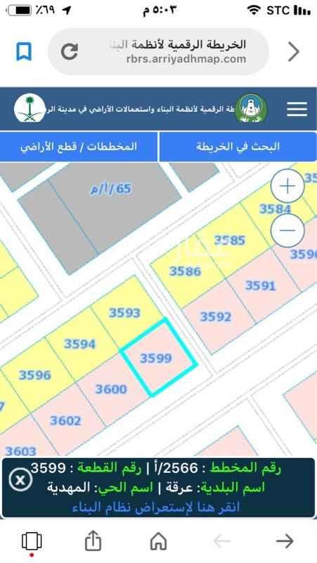 1634641 ارض تجارية شارعين ٤٠ جنوبي ١٠ شرقي في حى المهدية مساحتها ٣٠* ٣٠  للايجار والاستثمار طويل الاجل .