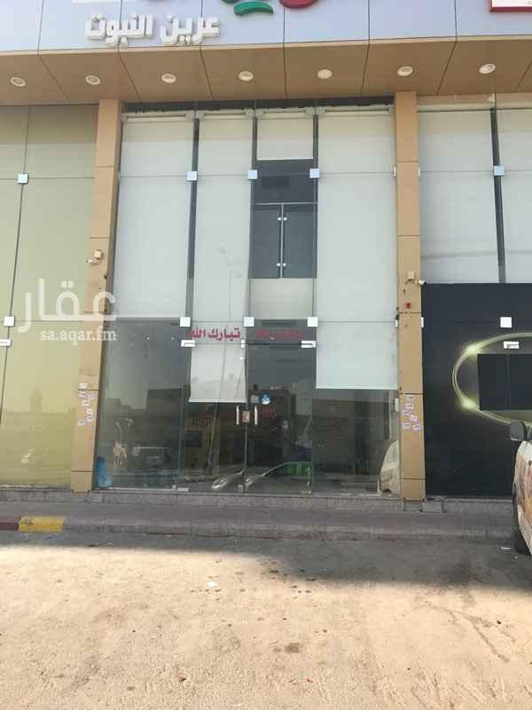 813998 معرض تجاري (صاله) دورين ميزان المساحة حوالي 140 متر شارع ابو هريرة النسيم الشرقي يصلح لاي نشاط جوال رقم 0554460111