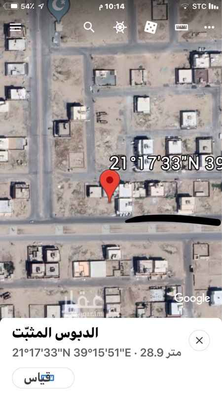 1700763 ارض في حي الفضيلة نطاق اخضر تجاري شارع 50 المساحة 400 . 20*20