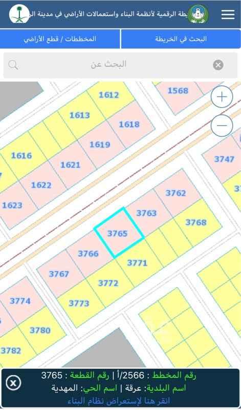 1587227 ارض تجارية تفتح شمال ، على الشارع الرئيسي في المهدية في (المخطط الذهبي) بعد مولدات الكهرب على اليسار و انت داخل للمهدية  رقم الأرض ٣٧٦٥ رقم المخطط ٢٥٦٦/أ مساحتها ٩٠٠ م  موقع الأرض   https://goo.gl/maps/BRqykSUtx8gTKKze8