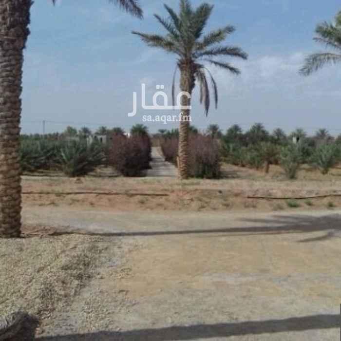 1267078 مزرعة للبيع الرياض  واتساب 0554471071 إتصال 0535229828 الرجاء مراعات وقت الإتصال