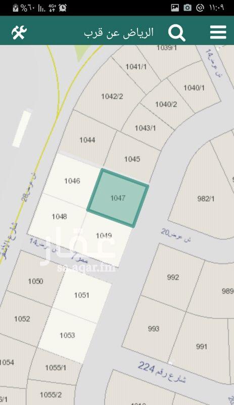 1420727 للبيع قطعة أرض سكنية  في حي ملقا العجلان  المساحة ١٣٠٠ شارع ٢٥ شرقي  الاطوال: ٣٢.٥×٤٠عمق  البيع ٣٥٠٠ حي راقي منطقة قصور  العرض مباشر