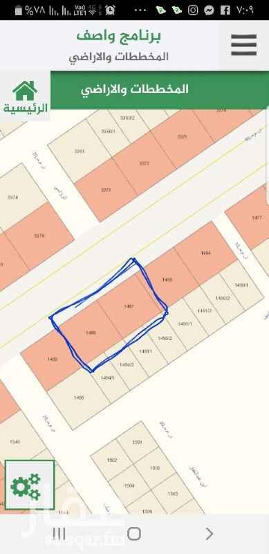 1555012 للبيع أرض تجارية  حي المهدية المساحة ١٨٠٠ قطعتين كل قطعة ٩٠٠م شارع ٤٠شمال  الاطوال٣٠×٣٠عمق لكل قطعة  السعر ١٠٥٠ريال. العرس مباشر