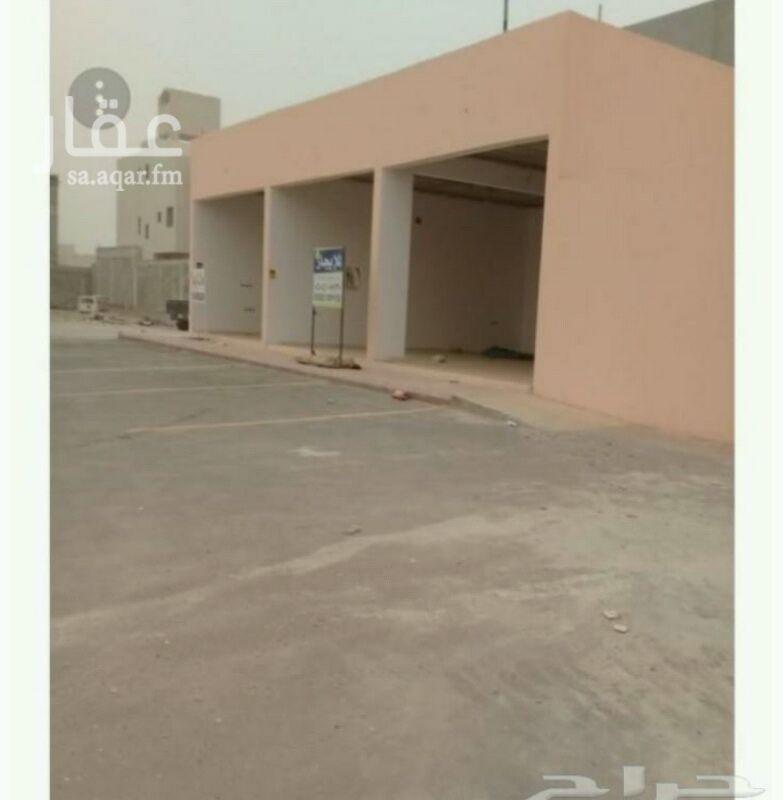1013316 محلات للإيجار جديدة بحي العارض شمال الرياض شارع عرض 30 زاوية 20 مساحة كل محل 40 متر  وايضا مرفق بالمكان سكن عمال جديد عبارة عن 5 غرف مساحة كل غرفة 18 متر و 3 دورات مياه ومطبخ . المحل 15000  الغرف الواحدة 8000 بالسنة