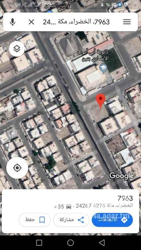 1076332 مكة  مخطط الشرائع 3 قطعه تجاريه  المساحه 900م  شارعين 32 و150 امام مدرسة  وشارع حيوي  مطلوب 1.550مليون  قابل للتفاوض