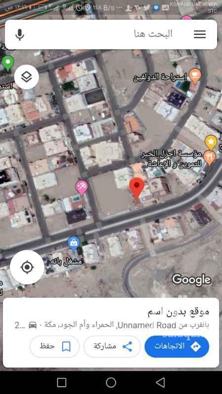 1276874 قطعه تجاريه  مكة  مخطط ام الجود  قطعه مساحتها 752م  شارع 32 خلفها جامع  مطلوب 1.500مليون  قابل للتفاوض والجاد يتواصل واتس