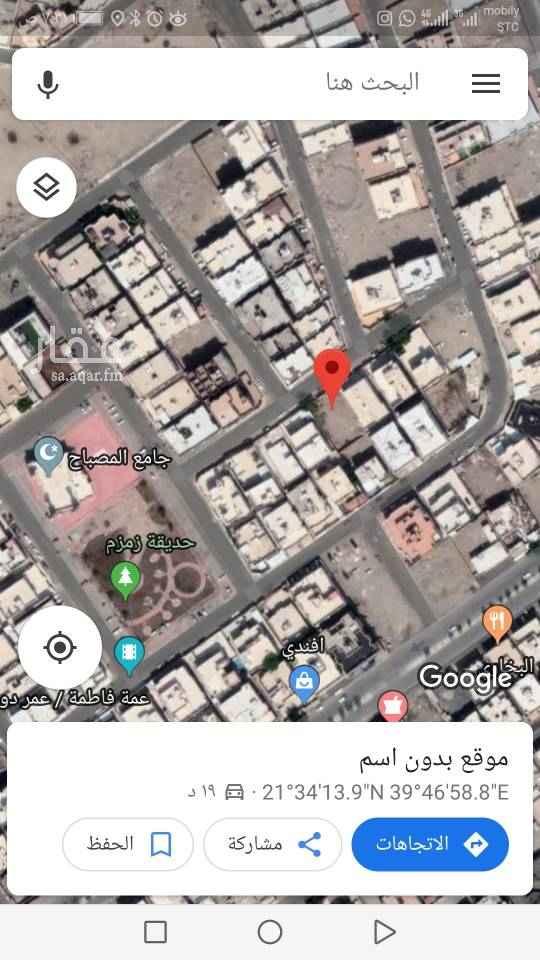 """1511500 💥مكة  🔸مخطط الطيب  🔸قطعه رقم 623 🔸المساحه 656م  🔸شارع 15 20* 32👈 💥مطلوب 650الف   قابل للتفاوض  21°34'13.9""""N 39°46'58.8""""E https://maps.google.com/?q=21.570539,39.783008"""