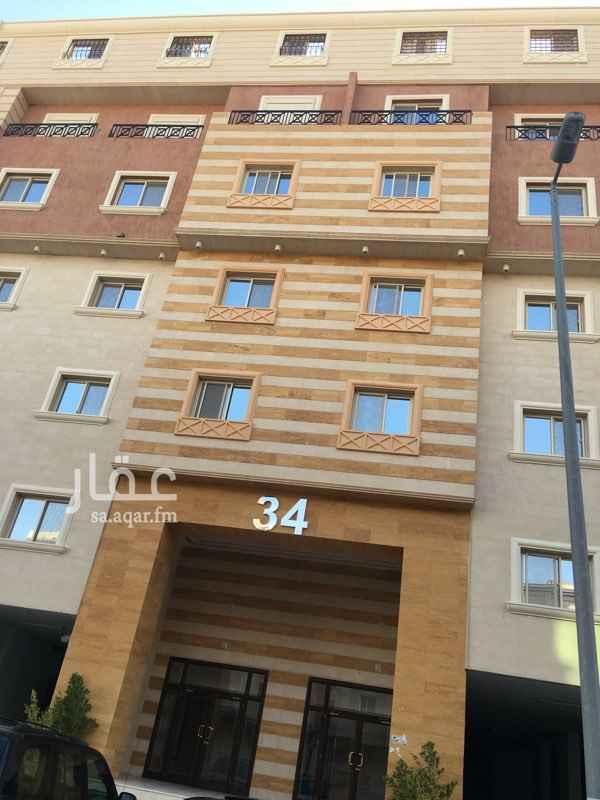 شقة للبيع في حي الكعكية في مكه