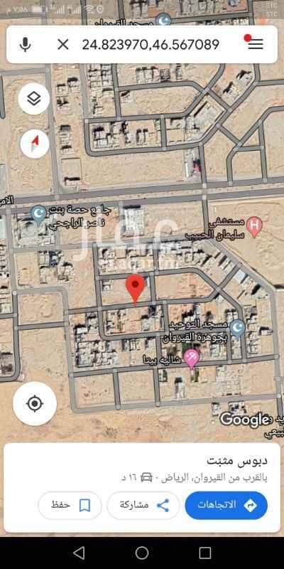 1550979 البيع قطعه ارض في حي الجوهره القيروان  مساحة 900م الأطول 30❌30 شارع 15 شماليه السعر 1850ع شور
