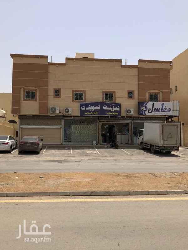1696532 - عمارة سكنية تجارية للبيع بحي العزيزية في مدينة الرياض   - واصل جميع الخدمات بالاضافة الى الصرف الصحي   - العمر سنتين   - مساحتها 660م   - مكونة من أربع محلات مؤجرة على مغسلة و تموينات و أيضا 8 شقق سكنية مؤجرة  - الدخل السنوي ٢٠٢ ألف ريال