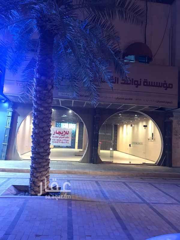 1230400 معرض فتحتين حي صلاح الدين  واجهه شمالية يفتح على طريق الملك عبدالله المساحة ١١٣م حي صلاح الدين