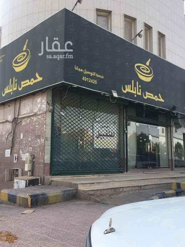 1186304 مطعم حمص وفلافل مجهز بكامل المعدات