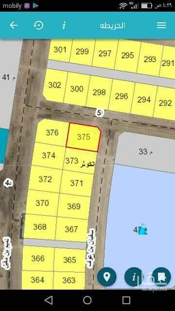 1401768 أرض للبيع بمخطط 2/128 الكوثر مساحة الأرض 937 متر حرف ج شارع 20 شرق 20 شمال رقم الأرض 375 السعر 500 الف حد موقع ممتاز وقريبة من طريق (الخالدية) المهجور  للتواصل أو للأستفسار يرجى الأتصال أو إرسال رسالة واتساب على الأرقام الأتية/ 0537461542 محمد أبو على 0554749239