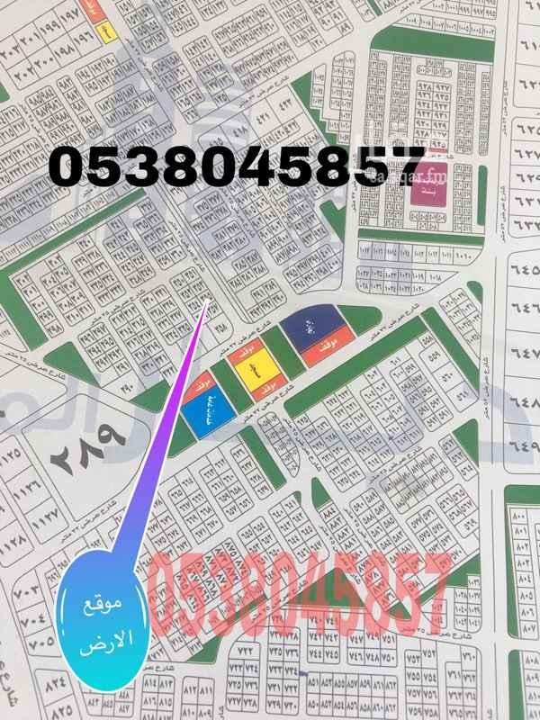 1782285 للبيع نص ارض بمخطط ٩٩ج س الجزء ج   مساحة٤٥٠متر  شارع٢٥شرقي موقع نظيف جدا   مطلوب ٥٠٠الف صافي   لتواصل ع الجوال  0538045857