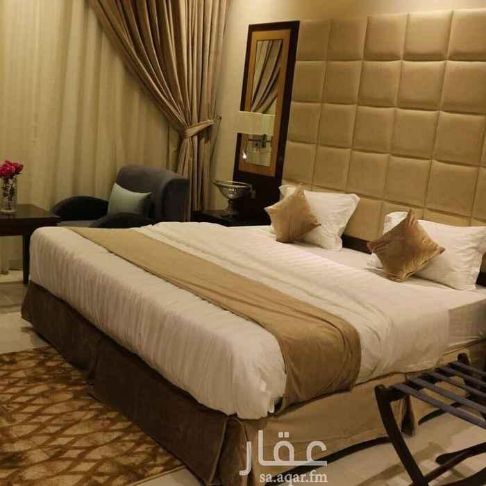 1508441 فندق سمو الشفا غرفه وصاله٢٢٠ غرفتين وصاله٣٢٠ للحجز والاستفسار واتس ٠٥٥٤٨١٧٢٧٥
