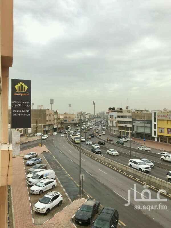 924030 مكاتب للايجار بمساحات مختلفة.   الموقع: طريق الملك فهد ، الدمام   المساحات :  55 متر    85 متر    105متر      -------------- للتواصل : 055 483 3005  0138444400