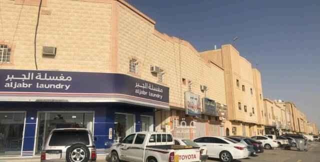 1633056 عماره تجاريه للبيع ب حى اليرموك واجهه غربيه شارع ٣٠ تتكون من ١١ شقه + ٦ محلات السعر عالسوم ٣ مليون . الموقع غير صحيح