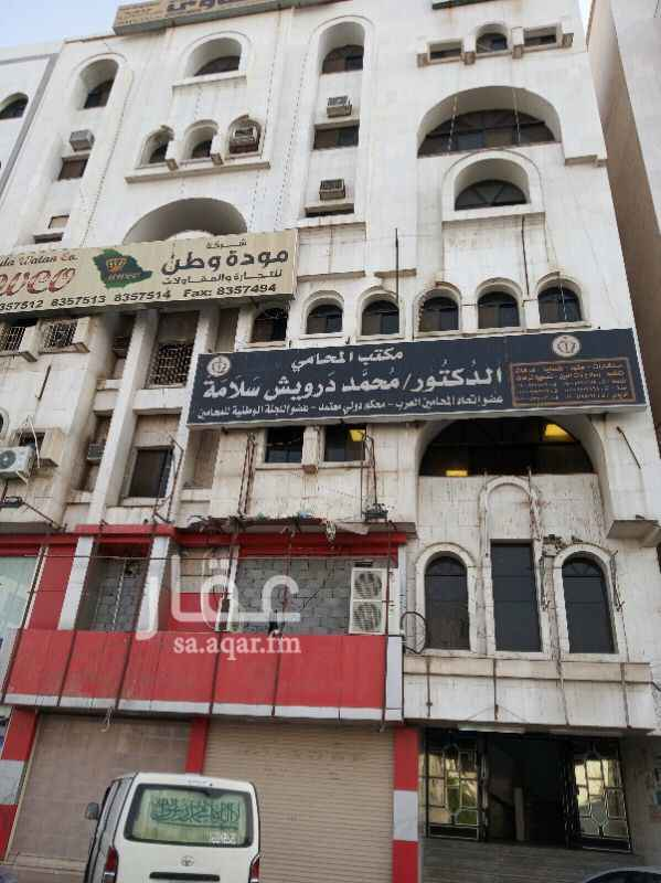 1383779 شقة من ثلاث غرف ومطبخ على شارع الملك عبدالعزيز قريبه من الحرم تقريبا 1.5كيلو  ملاحظة /الايجار دفعه واحد كل سنه