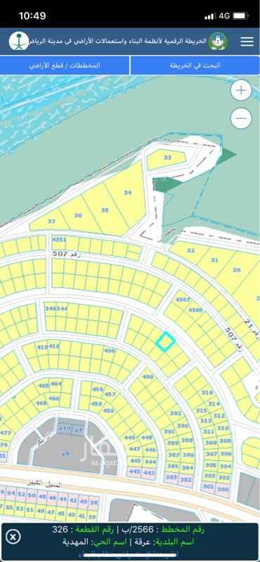 1744033 ارض في المهديه الجهة الشرقيه   قريبه من الدائري   مساحتها ٥١٤م   شمالاً شارع عرض ٢٥ بطول ٢١.٨٨ جنوباً طول ١٩.٢٢ شرقاً بطول ٢٥  غرباً بطول ٢٥  على السوم