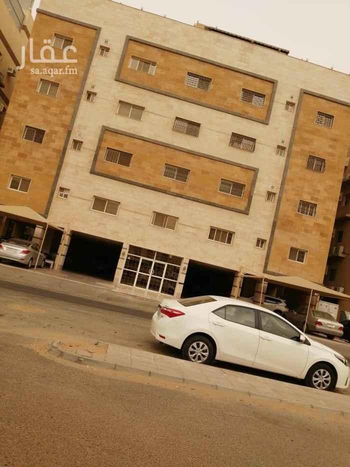 1608428 شقة بحي الشفا للبيع التفاصيل مذكوره بالأعلى 👆 لا تقبل البنك البيع كاش فقط