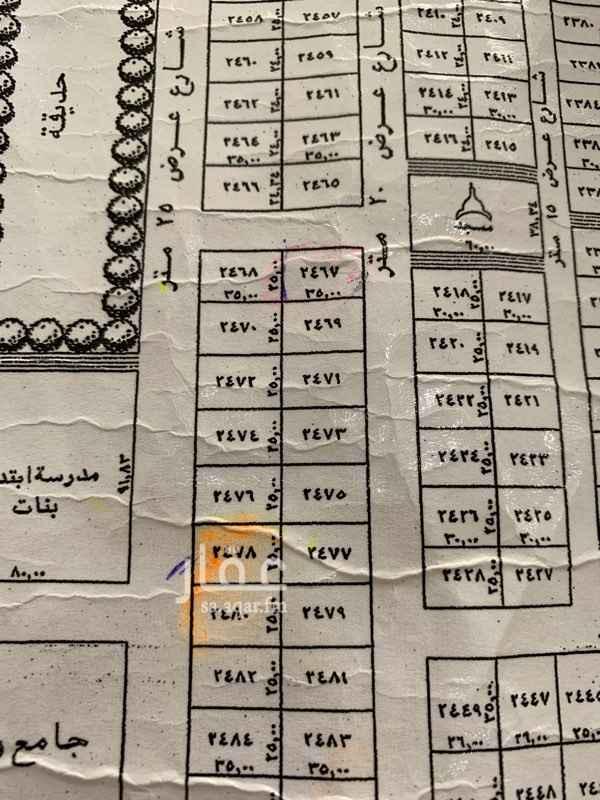 1581007 قطعتين للبيع في مخطط ب مساحه القطعه ٨٧٥متر السوم ٣٢٥الف للقطعه الطبيعه ممتازه داخلها كهرب