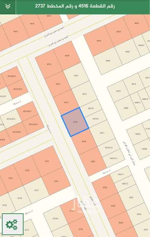 1789742 للبيع ارض تجاريه بحي النرجس  الحد على شور بالكيلو الخامس غرب طريق عثمان بن عفان  الاطوال ٣٣.٧٨ على الشارع داخل ٣٠