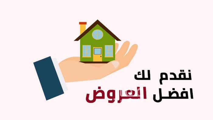 1509735 شقة بحي العريض المدينة المنورة  مكونة من 4 غرف وصالة ومطبخ ودورتين مياه  ايجار سنوي دفعة كل ستة أشهر  جوال 0555139386