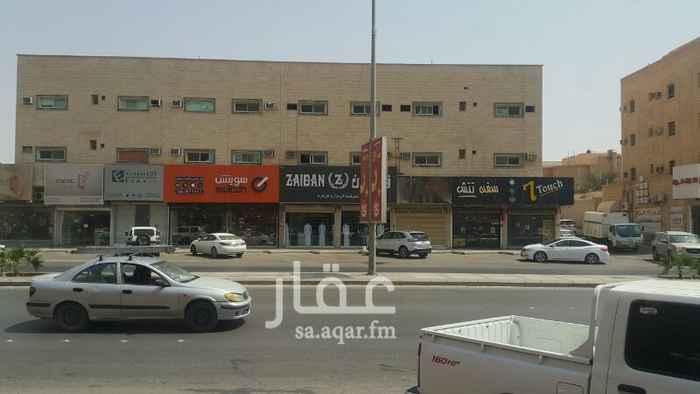 1160549 شقة غرفتين وصالة ودورتين مياة ومطبخ فوق محلات الجوالات في طريق عمر بن الخطاب