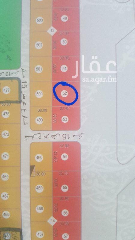 1347601 ارض تجارية   (رقم ٥٢) على شارع احمد السديري  شارع ٣٦      ب٢٧٠٠