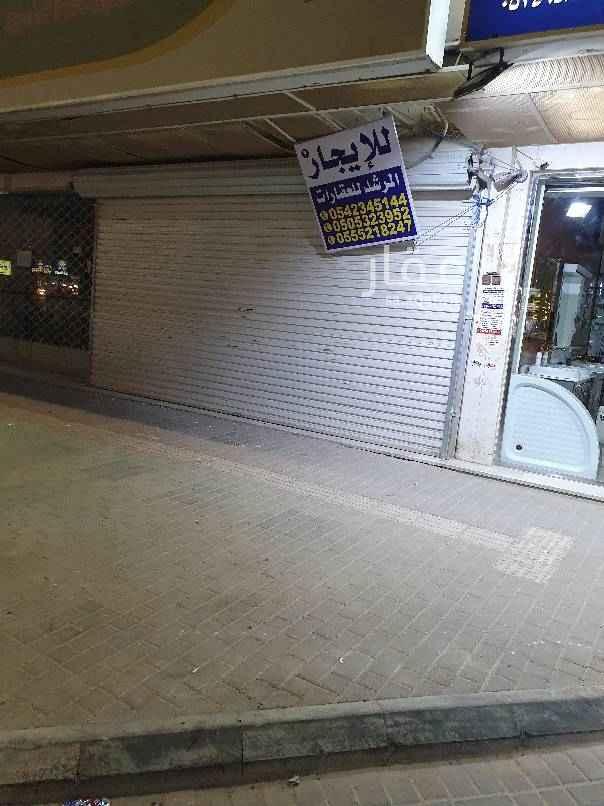 1709792 محل تجاري   فتحتين   والعمق ٣٠ م     يقع على شارع خالد بن الوليد