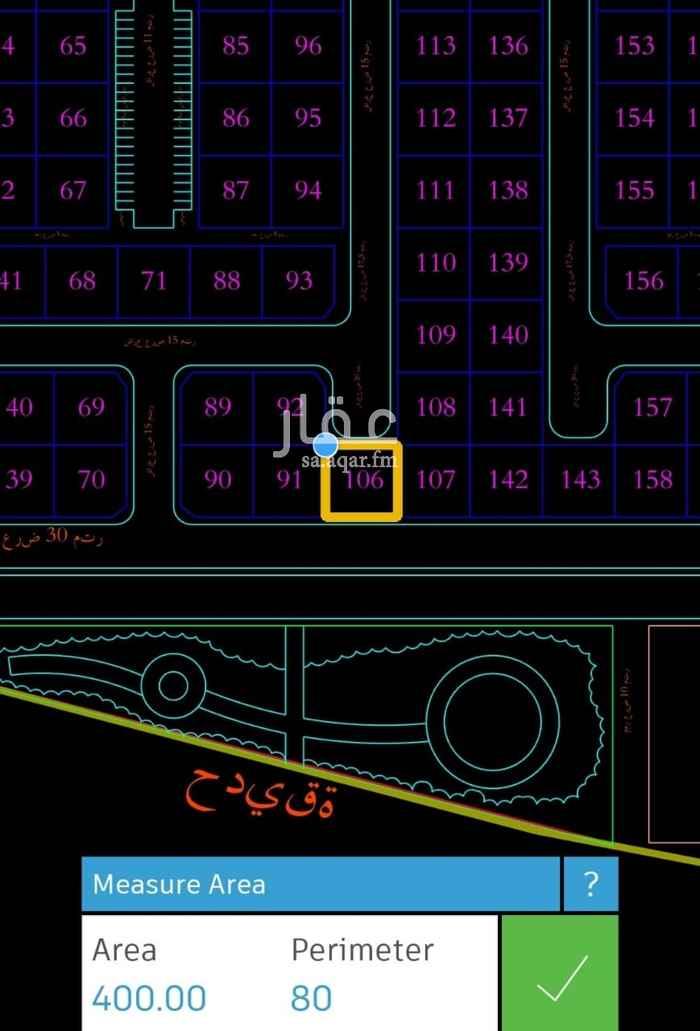 1816692 للبيع قطعه أرض تجارية بالراشديه  رقم ٢  ( المربع الأول )   على شارعين  شمالي عرض ٣٠ م  وجنوبي عرض ٢٠ م المساحة ٤٠٠م  ورقم القطعه ١٠٦  المطلوب فيها ٦٠٠ الف قابل للتفاوض  للتواصل يرجي الإتصال أبو علي  0509184819 أبو عبد الإله  0555239588