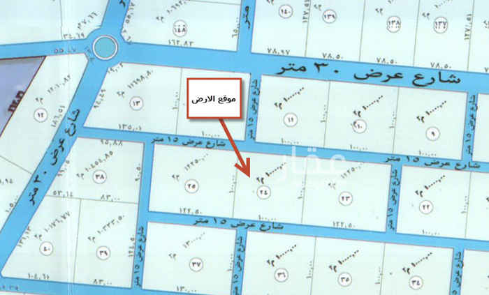 1540275 ارض زراعية في العمارية على شارعين متظاهرين شمالي15 جنوبي 15